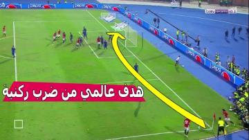 بالفيديو..هدف عالمي للمصري محمد صلاح أمام سوازيلاند