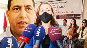 بسبب موضوع بوعشرين: الهيني وصحابو دارو جمعية حقوقية باش يدافعو على كل مغربي تحكر في أي ملف