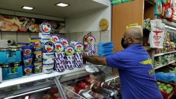 شاهد: متاجر تسحب المنتجات الفرنسية من رفوفها