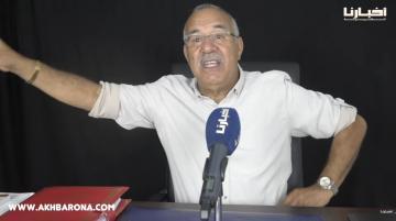الخراز يطالب بإحداث شرطة الإعلام بسبب فيديوهات تنشر في الانترنيت لها عواقب وخيمة على الناشئة