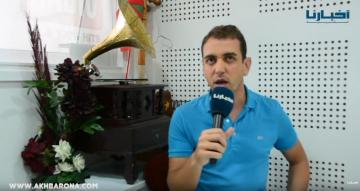 مومو يكشف حقيقة خلافه مع سعد المجرد بعد اعتقاله و سبب عدم تضامنه معه