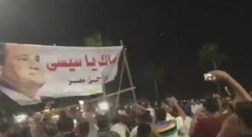 مصريون يسقطون ويمزقون صورة السيسي