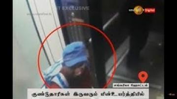 شاهد: لحظة الانفجار الانتحاري داخل أحد فنادق سريلانكا المنكوبة …