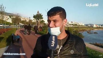 بعد وصول اللقاح...هذه هي ردود فعل المغاربة حول حملة التطعيم المنتظرة