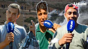 مهاجرون مغاربة عائدون: الجيش الإسباني قمعنا وضربنا بلا رحمة والحمد لله على المغرب