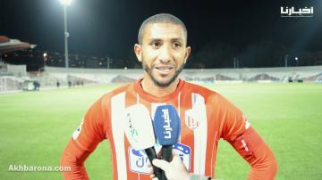 تصريحات لاعبي المغرب التطواني بعد الفوز على برشيد