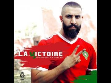 """سفيان النحاس يطرح """"لافيكطوار"""" دعما للمنتخب المغربي بأمم إفريقيا بمصر"""