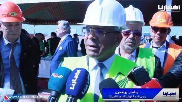 بولعجول: المركز الوطني للسلامة الطرقية سيجعل من المغرب رائدا على الصعيد الإفريقي