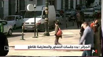 ضربة موجعة للرئيس الجزائري المؤقت بن صالح