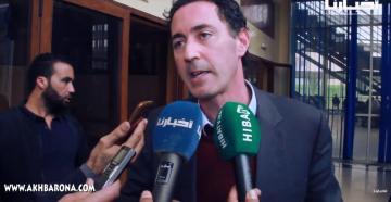 """""""بلا فريج"""": الأغلبية الحكومية تصوت ضد استرجاع 17 مليار درهم"""