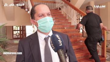 مدير أكاديمية الدارالبيضاء ـ سطات: حالات الغش معزولة هذه السنة والمغرب تفوق في تنظيم الباكالوريا