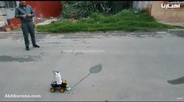 أستاذ يخترع روبوتا للتعقيم عن بعد وينتظر موافقة الجهات المسؤولة