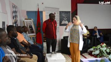 حملة طبية لفائدة نزلاء سجن الصومال بتطوان