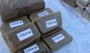 أمن الناضور يعرض كميات ضخمة من المخدرات المحجوزة بتزاغين بإقليم الدريوش