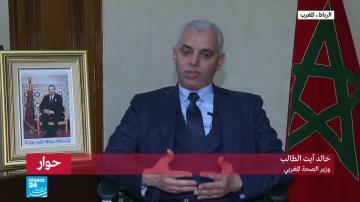 وزير الصحة: موعد إطلاق الحملة الوطنية للتلقيح لم يتحدد بعد