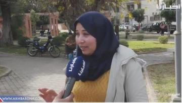 مع أم ضد.. هذا رأي المواطنين في جدل الحريات الفردية بالمغرب
