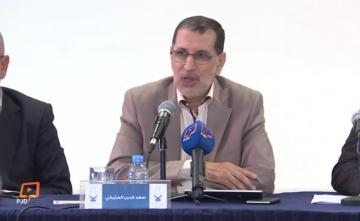 العثماني : بالنسبة للحوار الاجتماعي لم نتفق بعد مع النقابات