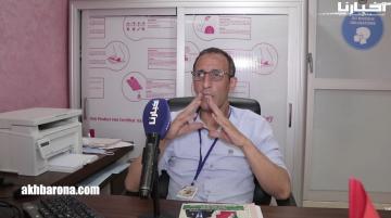 معطيات جديدة في قضية ندى حاسي بعد شكاية منظمة حقوقية