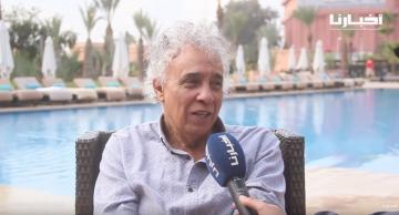 حسن بنجلون: كيفاش كتقولو كاينة الحموضة وكتفرجو فيها وفيلمي الجديد عن فلسطين
