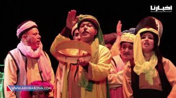 """عرض مسرحية """"سيدي عبد الرحمان المجذوب"""" للراحل الطيب الصديقي بمشاركة محمد مفتاح وعبد القادر مطاع"""
