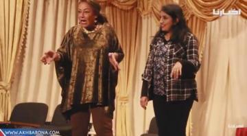 بعد غياب طويل..نزهة الركراكي والدة سعد لمجرد تعود لخشبة المسرح
