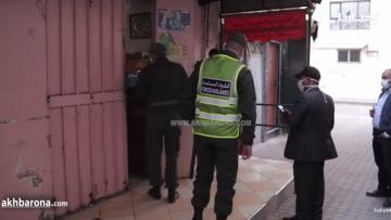 """مول الحانوت حصل حال مع 8 ديال العشية والسلطات """"تقداوه"""""""