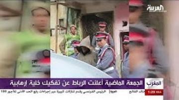 مخاطر تنظيم داعش على المغرب