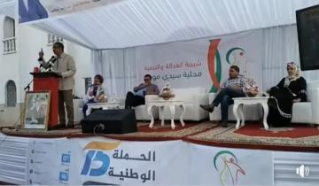 الوزير الرباح:  حلينا المشكل مع المتعاقدين باقي بعض المشاكل نجلسوا معهم ونحلوها