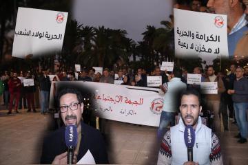 الجبهة الإجتماعية المغربية: نستمد روحنا من الذكرى التاسعة لحركة 20 فبراير