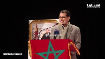 العثماني: من غرائب الزمن أن أكون رئيسا للحكومة