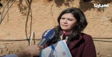 برلمانية شابة تكشف معطيات وأرقام صادمة وتقدم مقترح قانون يهدف إلى منع زواج من دون 18 سنة
