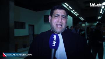 الهيني: تم تحريف محضر جلسة حميد المهداوي وهذا ما طلبناه من المحكمة