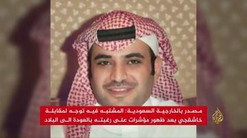 رواية السعودية بشأن مقتل خاشقجي تثير أسئلة كثيرة