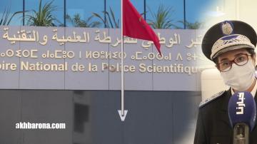 المختبر الوطني للشرطة العلمية والتقنية يتعزز بآليات متطورة تملكها فقط قطر والإمارات بالعالم العربي