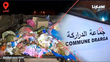 """أزقة الدراركة غارقة في الأزبال والجماعة تدعي عدم توفرها على ميزانية """"الكازوال"""" لشاحنات النظافة"""
