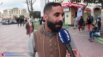 تعليق مثير حول الحريات الفردية بالمغرب