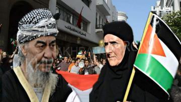 ساكنة تطوان تخرج تضامنا مع فلسطين وأصوات تطالب بفك الحصار عن أهل غزة