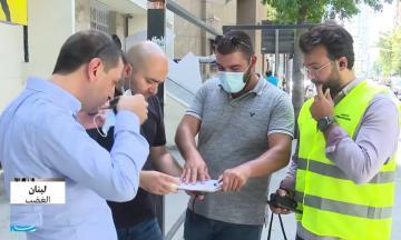 لبنانيون يطلقون مبادرة من أجل مساعدة سكان بيروت على ترميم منازلهم مجانا