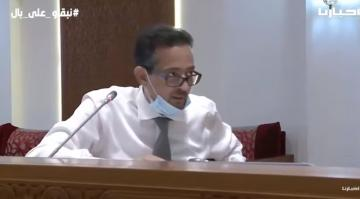 برلماني يفجرها أمام وزير الصحة: الدوا كيتصايب بـ4 الدراهم والمواطنين كيشريوه بـ100 درهم