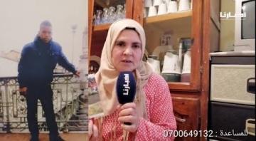 أم من بركان تناشد المغاربة بعد اختفاء ابنها في الديار الأوروبية