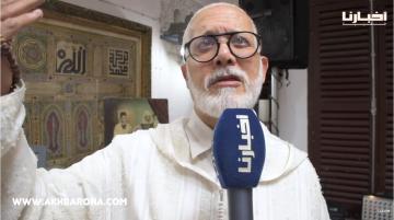 """ابن الراحل """"محمد بنجلون"""" يزف خبارا سارا لساكنة البيضاء تزامنا مع الظروف الصعبة التي يمر منها الوداد"""