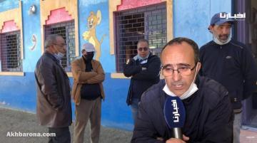 تفاصيل وفاة أستاذ أمام أنظار تلاميذه في مؤسسة تعليمية بآيت ملول