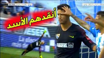 بالفيديو.. منير المحمدي ينقد فريقه في الدقائق الأخيرة بتصدي خيالي، جنون المعلق وتحركات بوسفيان