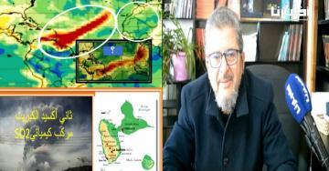 ثوران بركان سوفريير قد يهدد المغرب وشمال أفريقيا وهذه هي طبيعة الغازات المنبعثة