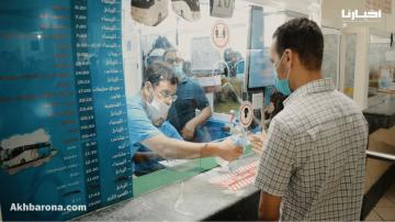 للمواطنين المقبلين على السفر أيام العيد ...هذه هي الإجراءات الضرورية التي يجب اتباعها