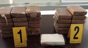 تفاصيل إجهاض محاولة لتهريب الكوكايين الخام بتعاون مع مكتب مكافحة المخدرات بالولايات المتحدة