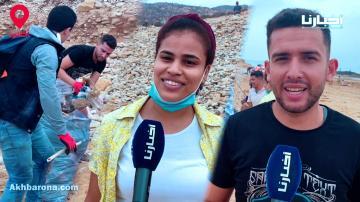 بادرة فريدة.. حملة تتنظيف شاملة لشاطئ تغازوت نظمها شباب