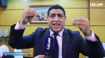"""قضية حامي الدين..الهيني يقصف """"البيجيدي"""" في تصريح مثير لـ""""أخبارنا"""""""