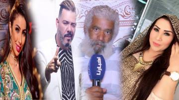 فنان مغربي: عادل الميلودي خاصو يتعالج ومايقع في الوسط الفني أمر مخزي