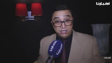 """جمال كريمي بنشقرون: نحن اليوم أمام تعليم طبقي وولاد الشعب ف""""الزناقي"""""""